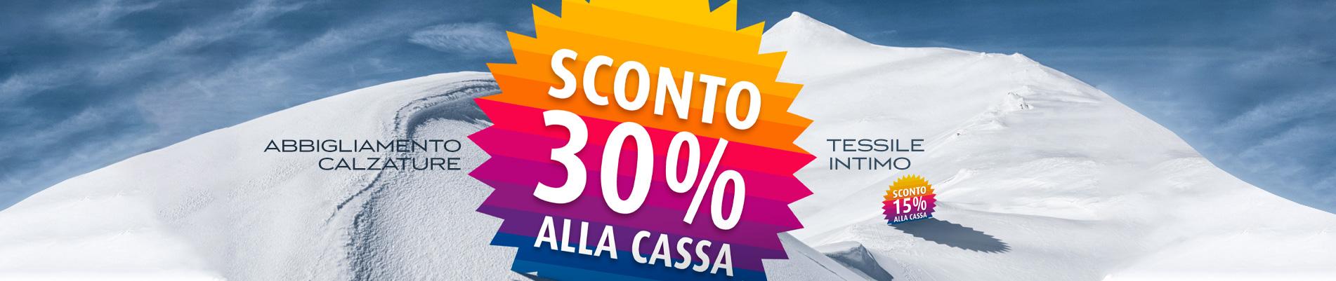 banner_sconti_ABBIGLIAMENTO